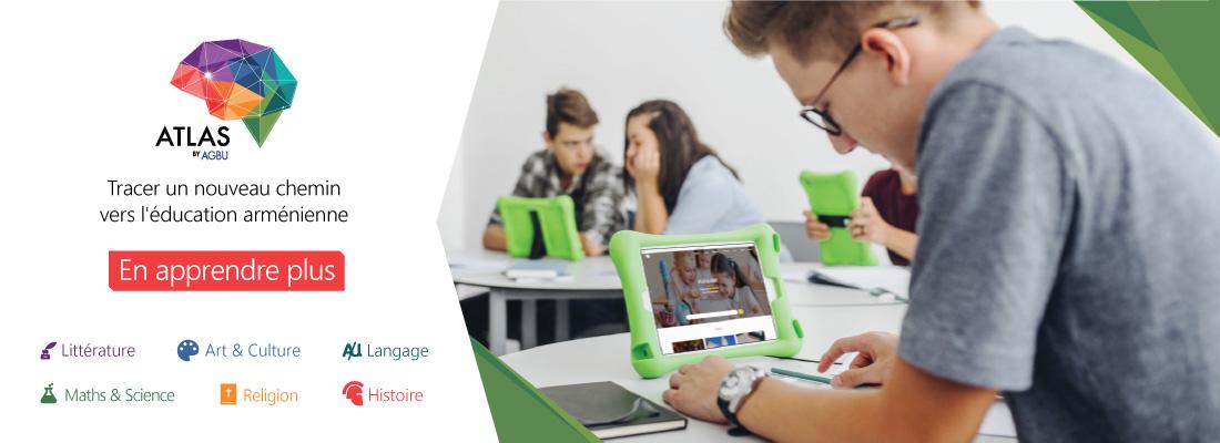 L'Atlas de l'UGAB, une plateforme innovante à l'ère du numérique
