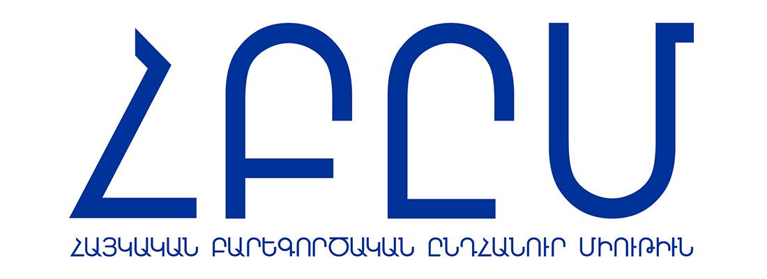UGAB Arménie