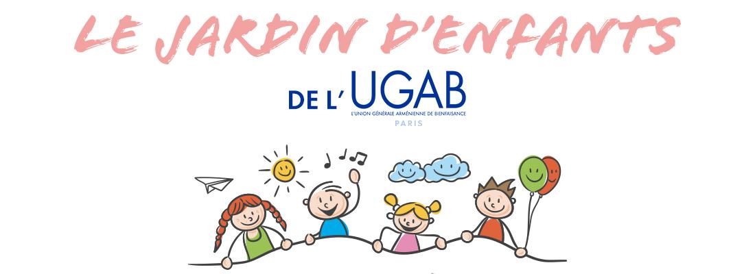 Le Jardin d'enfants de l'UGAB Paris