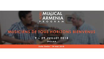 Candidatures pour le Programme Musical Armenia 2018 de l'UGAB