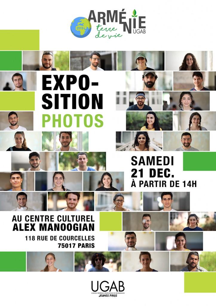 expo affiche 2019 site