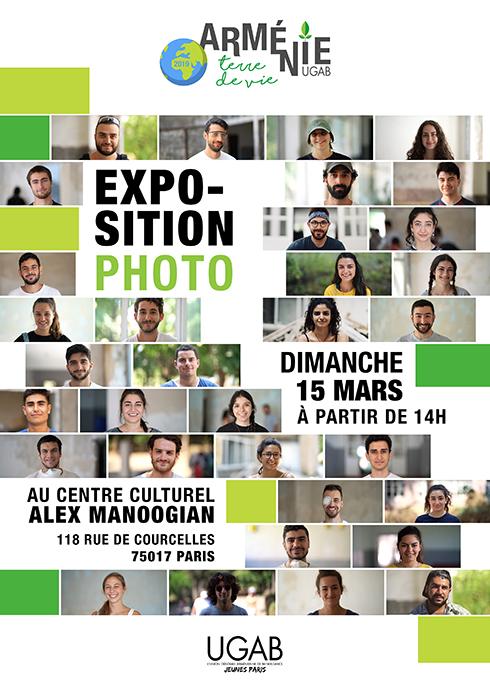 expo affiche 2020v2