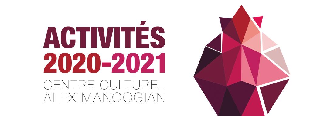 Activités de l'UGAB Paris 2020-2021