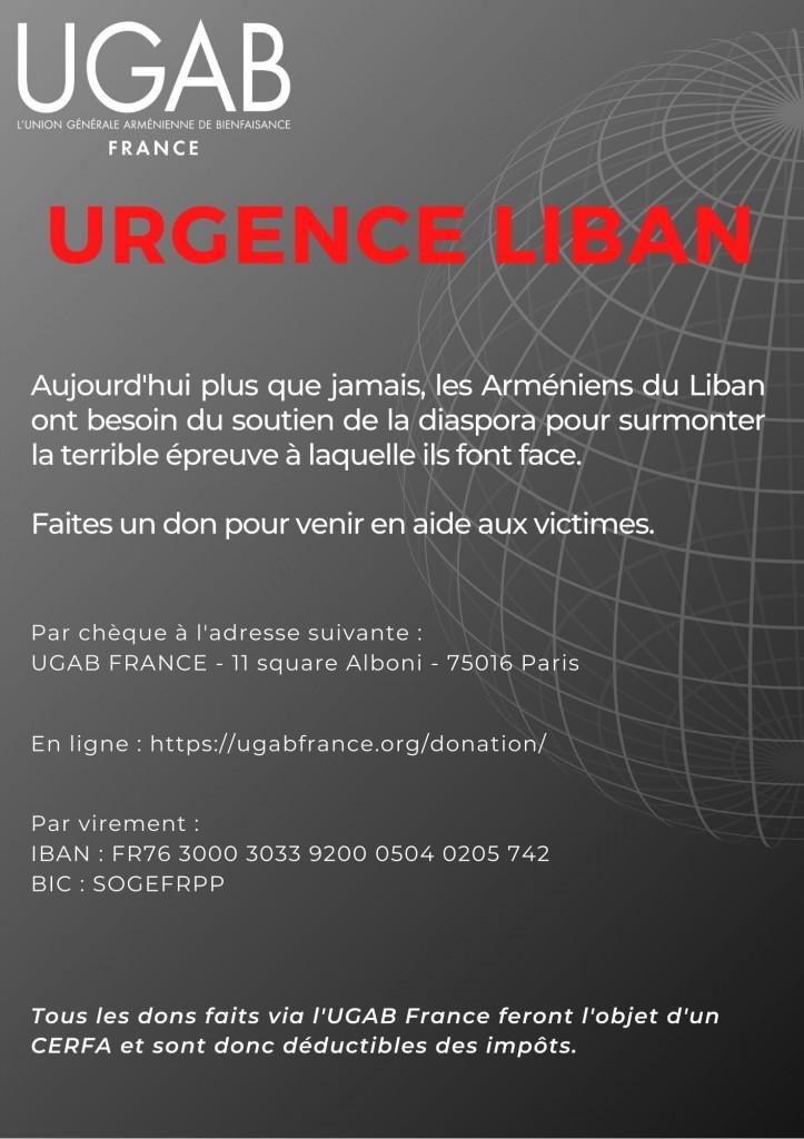 https___ugabfrance.org _donation_
