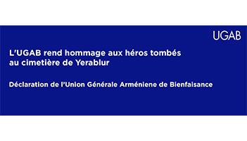 L'UGAB rend hommage aux héros tombés au cimetière de Yerablur